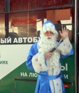 Дед Мороз из глубинки.   Настоящий.  Фото М. Караваевой