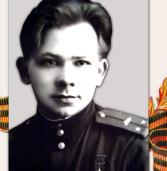 Герои Камышина. Герман Липкин
