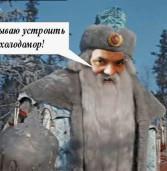 Детективная история о климатических происках русских