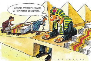Пирамида Ремонта