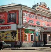 Объекты культурного наследия без рекламных плакатов. Неужели?