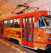 «Трамвай Победы» в Волгограде ждет пассажиров 9 мая