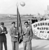 ТКАНЬ ПОШЛА! К 60-летию со дня выпуска первого метра ткани на Камышинском ХБК