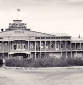 Камышин, 1960 год. О речном вокзале, который так и не построили