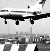 К 350-летию Камышина. Самолет «КАМЫШИН-МОСКВА». 1968 год