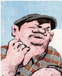 Мужик